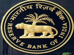 Rbi Issued Revised Guidelines Online Banking Fraud