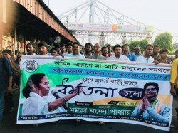 Tmc Workers Allegedly Roaming Without Tickets Trains Join 21july Shahid Dibas
