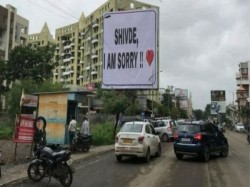 Indian Young Man Apologized Girlfriend Putting Signboard The Street