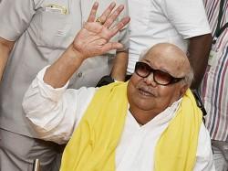 Centre Has Decided Accord State Funeral M Karunanidhi Chennai