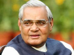 When Prime Minister Atal Bihari Vajpayee Won The Award The Best Non Film Lyricist