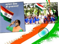Bollywood Starts Like Amitabh Sonam Ranveer Wishes On 72 Independence Day