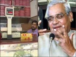 Thaggu Ke Laddu Sweet Shop Kanpur Was Often Visited Former Pm Atal Bihari Vajpayee
