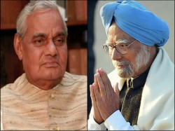 Manmohan Sing Mourns Ex Prime Minister Atal Bihari Vajpayee S Death