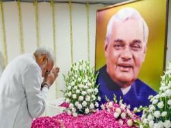 Chhattisgarh Cabinet Approves Rename Naya Raipur As Atal Nagar