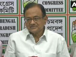 Congress Leader P Chidambaram Criticizes Bjp On Shikh Riots Issue