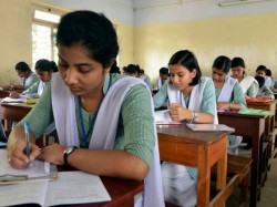 Free Government Coaching Centers Entrance Exams Roll From