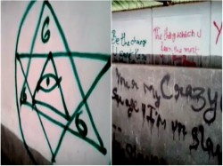 Kurseong Student Commits Suicide Due Illuminati Game Social Media
