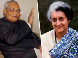 Atal Bihari Vajpeyee Called Indira Gandhi As Maa Durga