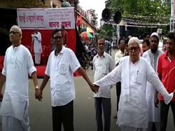 Left Parties Made Human Chain On Independence Day The State