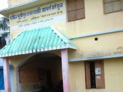 Beaten Techer Namkhana School Lodge Fir Sundarban Sp Office