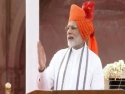 Prime Minister Modi Compairing Year 2013 2018 His Independence Day Speech