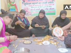 Muslim Ladies Send Rakhi Pm Narendra Modi From Baranasi Raksha Bandhan