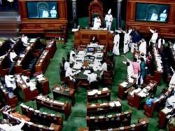 Ruckus Parliament Heckling Trinamool Delegation Assam