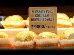 Sweet Shop Gujarat S Surat Sells Gold Sweets Rs 9000 Per Kg