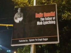 Rajiv Gandhi Father Mob Lynching Says Delhi Bjp Leader