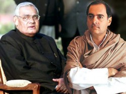 Atal Bihari Vajpeyee Expressed Gratitude Rajiv Gandhi
