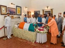 Uttar Pradesh Government Will Spread The Ash Atal Bihari Vajpayee Ganga