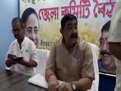 Controversial Instruction Birbhum Tmc Chief Anubrata Mondal At Bolpur Party Office