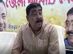 Anubrata Mondal Took Part A Party Meeting At Guskara Upcoming Municipality Election