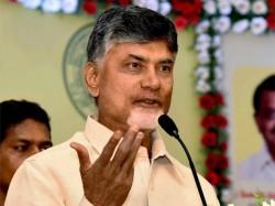 Demonetisation Disaster Abolish Rs 2000 Notes Claims Andhra Pradesh Cm N Chandrababu Naidu