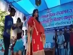 Controversial Dance Programme On Teacher S Day At Shambhunath College Labhpur Birbhum
