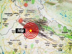 Earthquake Tremors Felt Delhi Ncr