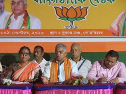 Bjp State President Dilip Ghosh Attended Organisational Meet Coochbihar
