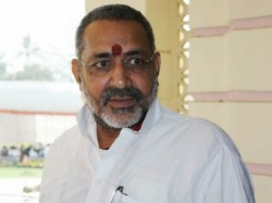 India May Witness Another Partition 2047 Tweets Bjp Mp Giriraj Singh