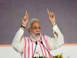 Tamil Nadu Bjp President Nominates Pm Narendra Modi Nobel Peace Prize For Ayushman Bharat