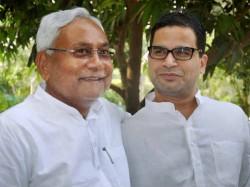 Prashant Kishor Joins Jdu Presence Nitish Kumar