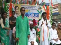 Tmc Constituted Panchayat Samity Board At Thakurpukur Maheshtala