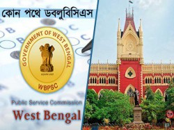 Kolkata High Court Orders Psc Give The Exam Answer Sheet Wbcs Scam