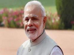 Pm Modi Launch Ayushman Bharat On Sunday The 23rd September