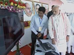 Pm Modi Launches World S Largest Health Care Scheme Ayushman Bharat Ranchi
