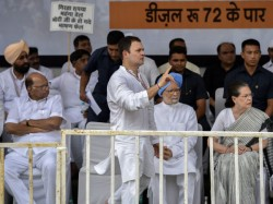 Rahul Gandhi S Congress Attacks Narendra Modi Government On Price Hike