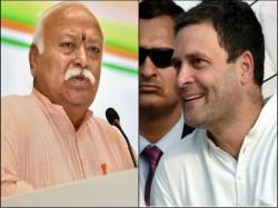 Rss Chief Mohan Bhagwat Praises Congress At Delhi S Meeting