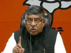 Bharat Bandh Issue Bjp Minister Ravi Shankar Prasad Attack Congress