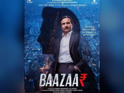 Bazaar Trailer Saif Ali Khan Plays The Wolf Dalal Street