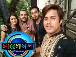 Bangladeshi Contestants Are Part Saregamapa 2018 Here Are The Details