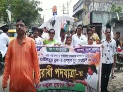 Tmc Comes With Procession Metiaburuz On The Bandh Day Called The Bjp