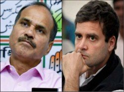 Adhir Chowdhury Expresses Touchiness On Rahul Gandhi After His Removal
