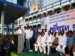 Subhendu Adhikari Gives Message On The Tmc S Future Islampur