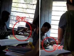 School Head Master Illegally Sells Books School Premises Caught In Video