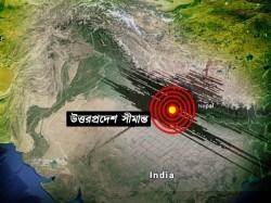 Earthquake Jolts India Nepal Border Uttar Pradesh