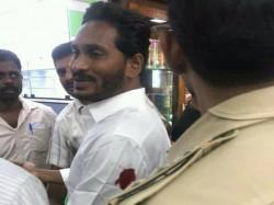 Ysrcp Chief Jagan Mohan Reddy Stabbed Unidentified Assailant Vishakhapatnam Airport