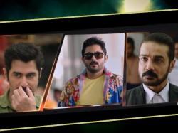 Bagh Bondi Khela The Official Teaser Promises An Action Packed Thriller