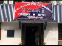 Businessman Friend Allegedly Murdered Another Businessman Friend Money At Kaliachak Malda