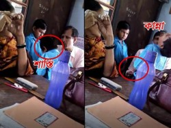 Head Master Giving Corporal Punishment Students Caught Video