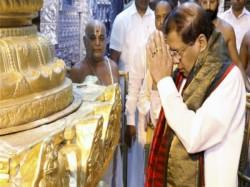 Sri Lanka President Maithripala Sirisena Sacks Pm Ranil Wickremesinghe